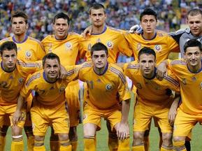 Румунія назвала склад на гру з Україною