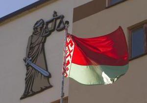 Беларусь запретит агитировать за бойкот выборов - Reuters