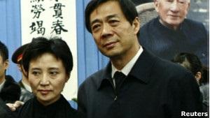 Китай: дружину опального високопосадовця звинуватили у вбивстві