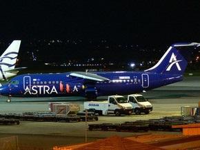AstraAirlines с 4 июня запускает регулярный рейс Салоники-Киев