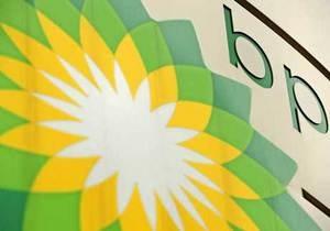 Стоимость акций BP упала до рекордного уровня
