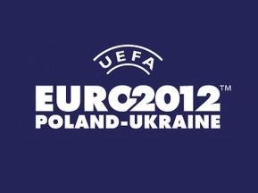 Германия поможет украинской милиции подготовиться к Евро-2012