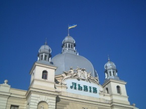 Євро-2012 коштуватиме Львівщині 12,5 млрд грн