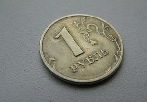 Нафтогаз впервые заплатил Газпрому рублями