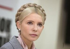 Дело Тимошенко - Европарламент - лечение в Германии - Тимошенко приняла предложение о лечении в Германии от миссии Европарламента