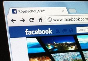 Facebook ввел новую опцию редактирования - посты в фейсбуке