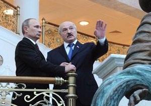 Это был удачный день. Путин и Лукашенко довольны договоренностями по Евразийскому экономическому союзу