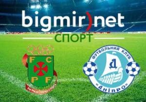 Пасуш – Днепр - 0:2 онлайн трансляция матча группового этапа Лиги Европы