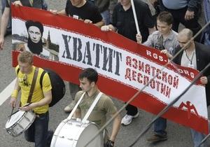 Опрос: Россияне затрудняются ответить, есть ли в стране оппозиция