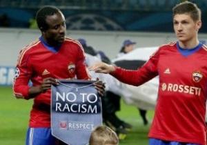 ЦСКА опровергает расистские оскорбления со стороны фанатов