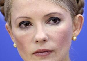 Тимошенко - ЕЭСУ - суд - перенос - Рассмотрение дела против Тимошенко по ЕЭСУ перенесено из-за болезни судьи