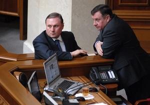Тимошенко - лечение - саммит - Вильнюс - Ефремов - На решение вопроса о Тимошенко доВильнюсского саммиита может не хватить времени  - Ефремов