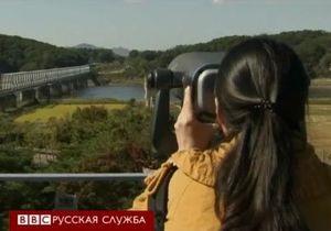 Вражда между Кореями манит туристов