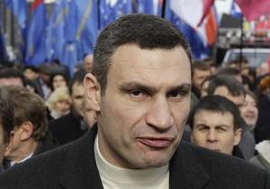 В партии Кличко называют  путчем  изменения в Налоговый кодекс