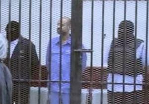 Суд в Триполи выдвинул обвинения против 30 соратников Каддафи и его сына
