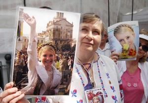 Комиссия при Януковиче не рассматривала ходатайство о помиловании Тимошенко