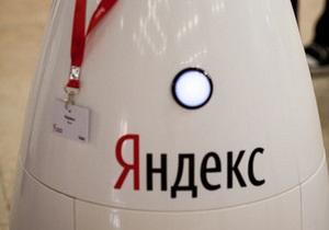 В третьем квартале крупнейшая на постсоветском пространстве IT-компания увеличила чистую прибыль на 117%