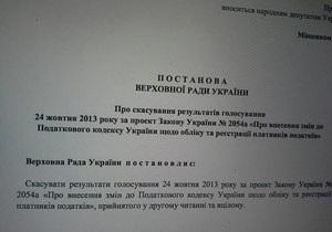 Раде предложили отменить поправку, которая может помешать Кличко принять участие в выборах