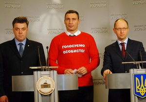 Оппозиция подала свои поправки к законопроекту Януковича о реформе судебной системы