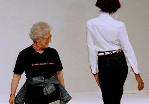 США угрожает пенсионный кризис - газета