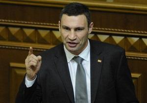 В Налоговый кодекс внесена поправка, которая может помешать Кличко баллотироваться в президенты