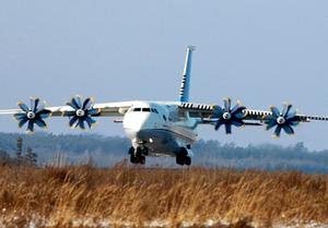 ГП Антонов - Прибыль украинского самолетостроителя обрушилась на 40%
