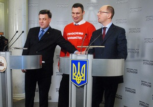 Оппозиционный законопроект о помиловании Тимошенко зарегистрирован в парламенте