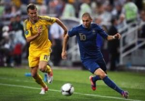 Официально. Сборная Украины с французами сыграет в Киеве