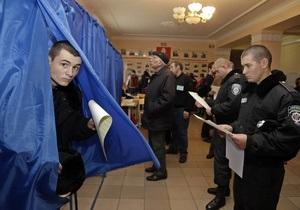 В скандальном 94-м округе будут баллотироваться два Сергея Власенко