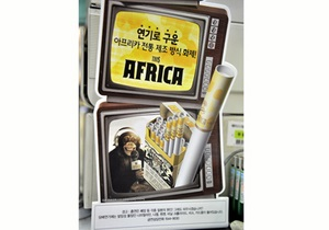 Обезьяны в рекламе сигарет спровоцировали шквал критики из-за расизма