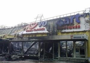 Новости Симферополя - торговый центр - пожар - В симферопольском торговом центре произошел пожар