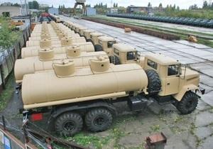 Украинская компания поставила борющейся с беспорядками армии Египта полсотни автозаправщиков