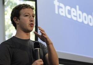 70 долларов в секунду: стала известна зарплата основателя Facebook - марк цукерберг