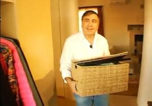 Выборы в Грузии - Саакашвили переезжает из президентского дворца в квартиру своей бабушки