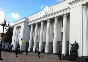 Регионал заявил, что ПР проголосует за законопроект о выезде заключенных за рубеж