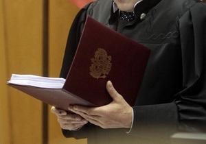 Новости России - ЮКОС - Верховный суд РФ оставил в силе приговор экс-сотруднику ЮКОСа