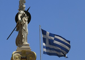Парламент Греции лишил ультраправых государственного финансирования