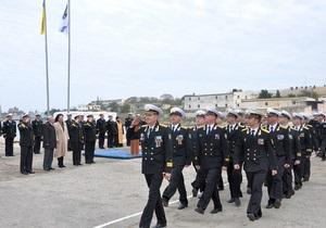 Новости Севастополя - ВМС - база - открытие - В Севастополе открыли украинскую военно-морскую базу