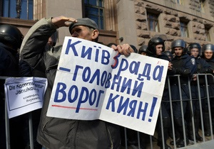 Оппозиция готовит многотысячный митинг у здания Киевсовета