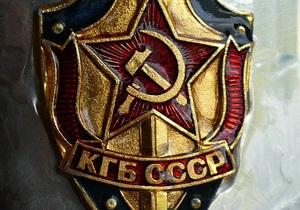 23 октября: день в истории - кгб - скоропадский - антисоветское восстание венгрия