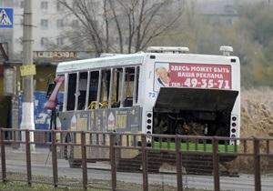Теракт в Волгограде: полиция разыскивает троих предполагаемых сообщников смертницы