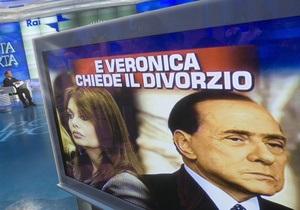 Суд уменьшил сумму алиментов бывшей жене Берлускони вдвое