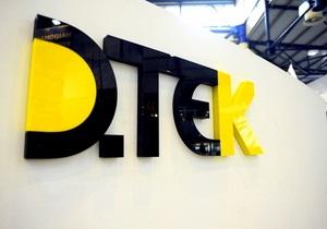 Компания Ахметова завела из Кипра 650 млн грн ради переоборудования своих электростанций - дтэк