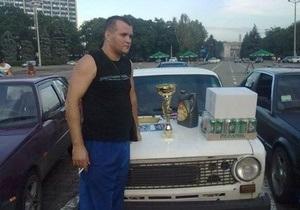 новости Одессы - Алексей Капуста - убийство - Известного гонщика убил бывший боец одесской преступной группировки - газета