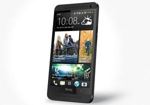 Новости HTC -  умные  часы - Вслед за IT-гигантами: HTC работает над собственной версией  умных  часов - FT