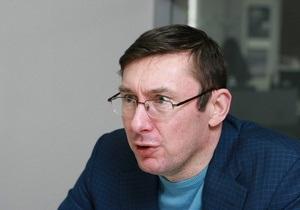 Луценко - Гримчак - выборы - Киев - 223 округ - Луценко поговорит с Гримчаком о выборах в 223-м округе в Киеве