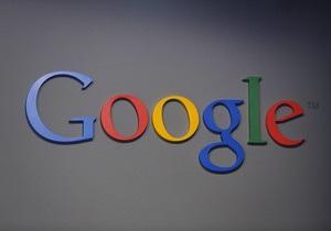 Проект Щит. Google презентовала новые сервисы, чтобы бороться с кибер-атаками