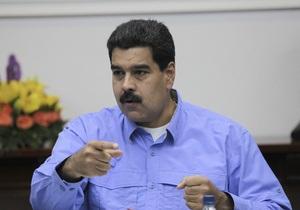 За голову президента Венесуэлы колумбийским наемникам предложили чуть больше 10 тысяч долларов