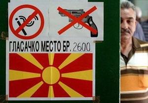 В Македонии отказавшегося назвать источник журналиста приговорили к 54 месяцам тюрьмы