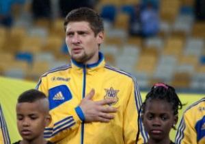 Нападающий сборной Украины: Франция не тот соперник, которого мы хотели